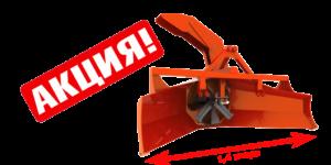 Снегоочиститель за 32 000 рублей!