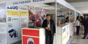 Международная универсальная выставка «Таджикистан-2018»