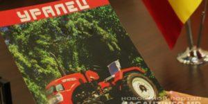 Исполком будет платить субсидии аграриям,которые закупают собранные в Гагаузии трактора