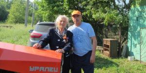 Минитрактор Уралец в подарок ветерану ВОВ