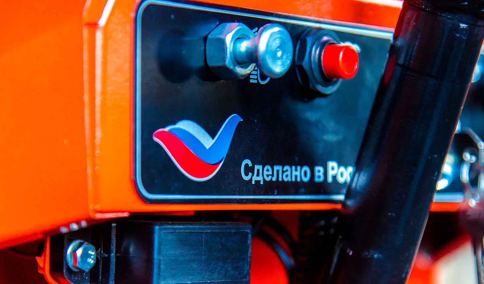 Минитрактор Уралец - Сделано в России