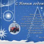 "<span class=""title"">С Новым годом!</span>"